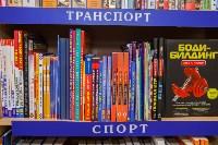 "Акции в магазинах ""Букварь"", Фото: 122"