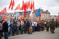День ветерана боевых действий. 31 мая 2015, Фото: 20