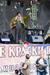 Фестиваль Крапивы - 2014, Фото: 21