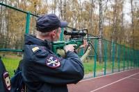 Соревнование сотрудников внутренних дел РФ, Фото: 20
