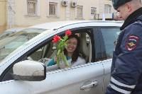 Акция ГИБДД 8 марта, Фото: 27