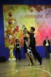 Танцевальный турнир «Осенняя сказка», Фото: 115