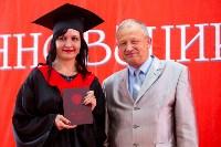 Вручение дипломов магистрам ТулГУ, Фото: 134