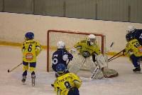 Международный детский хоккейный турнир EuroChem Cup 2017, Фото: 41