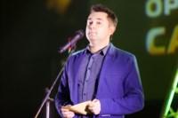 """Пятый фестиваль короткометражных фильмов """"Шорты"""", Фото: 102"""