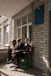 ЕГЭ-2015 в школе №34. 25.05.2015, Фото: 4