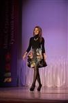 Мисс Студенчество-2013, Фото: 20