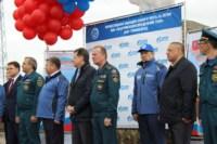 Глава МЧС Владимир Пучков в Туле, Фото: 64