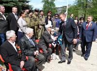 Алексину присвоено почетное звание Тульской области «Город воинской доблести», Фото: 9