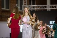 Титул «Краса Тулы – 2021» выиграла Юлия Горбатова, Фото: 159