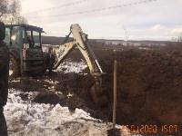 Пролетарский округ Тулы вновь останется без воды, Фото: 1