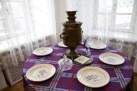 Музей без экспонатов: в Туле открылся Центр семейной истории , Фото: 10