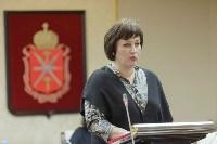 Присяга правительства Тульской области, Фото: 49