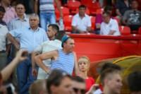"""Матч """"Арсенал""""-""""Зенит"""", Фото: 37"""