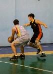 Тульская Баскетбольная Любительская Лига. Старт сезона., Фото: 4