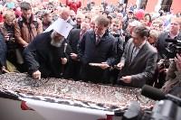 Открытие торговых рядов в Тульском кремле. День города-2015, Фото: 37