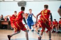 Европейская Юношеская Баскетбольная Лига в Туле., Фото: 55