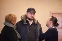 Юрий Быков в Ясной Поляне, 31.10.2015, Фото: 2