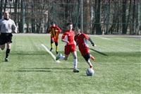 XIV Межрегиональный детский футбольный турнир памяти Николая Сергиенко, Фото: 23