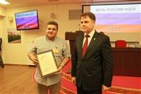 Форум предпринимателей Тульской области, Фото: 52