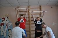 Тульские спасатели стали третьими на соревнованиях по комплексу ГТО, Фото: 5