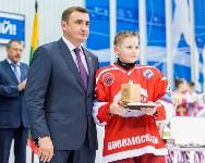 Новомосковская «Виктория» - победитель «Кубка ЕвроХим», Фото: 145