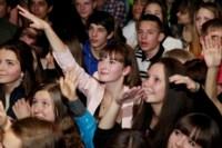 "Концерт Gauti и Diesto в ""Казанове"". 25.10.2014, Фото: 6"
