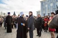 День народного единства в Тульском кремле, Фото: 6