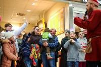 Гипермаркет Глобус отпраздновал свой юбилей, Фото: 51