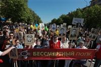 "По Туле прошла колонна ""Бессмертного полка"", Фото: 255"