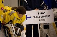 Хоккейный турнир EuroChemCup, Фото: 69