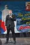 Министр Тульской области Андрей Спиридонов на Дне города в Донском, Фото: 1