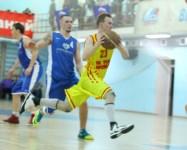Баскетбол. , Фото: 25