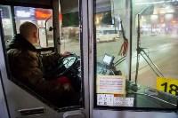Проверка муниципального транспорта, Фото: 7