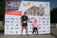"""В Центральном парке прошел """"Тульский марафон 2017"""", Фото: 135"""