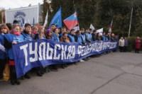 Митинг Тульской федерации профсоюзов, Фото: 20