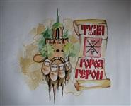 Номинация «Мой Город», Павел Серегин. Тула, Фото: 32