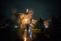 Дождь в Туле, Фото: 17