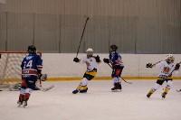 Хоккейный турнир EuroChemCup, Фото: 28