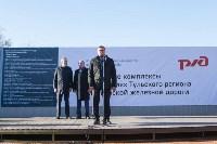 В Кимовске появился музей революции, Фото: 6