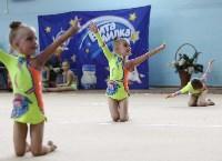 Соревнования «Первые шаги в художественной гимнастике», Фото: 57