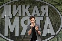 """""""Дикая Мята - 2014"""", Фото: 44"""