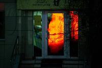 День светящихся окошек в объективах фотографов Myslo, Фото: 4