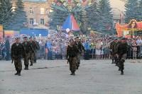 День города Щекино, Фото: 25