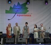 Фестиваль крапивы 2013, Фото: 13