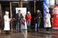 """Открытие нового офиса """"Ростелеком"""", Фото: 18"""