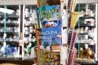 «Тульские пряники» – магазин об истории Тулы, Фото: 62