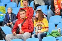 «Арсенал» Тула - «СКА-Энергия» Хабаровск - 1:0, Фото: 47