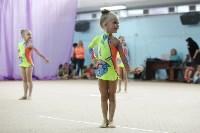 Соревнования «Первые шаги в художественной гимнастике», Фото: 55