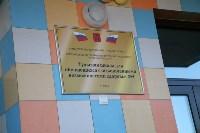 VI Тульский региональный форум матерей «Моя семья – моя Россия», Фото: 66